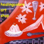 ...get your original healingcolors art ...